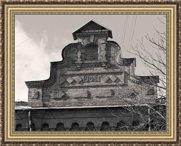 Город Кривой Рог , фрагмент здания на улице Почтовой.