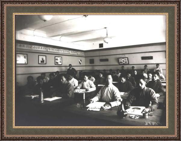 В классе немецкого реального училица. г. Циндао
