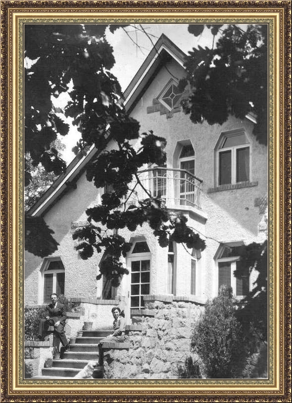 Дом семьи Юрьевых в Циндао. Проект архитектора В. Г. Юрьева 1932 г. Фото из архива семьи Юрьевых.