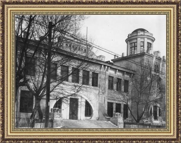 Харбинский Политехнический институт. 1920 год.