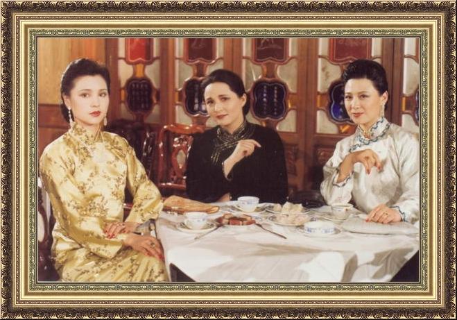 """""""Сун Цинлин и ее сестры"""", режиссер: Xin Шаня  в ролях: Линг Ли, Xiaomin Ван Чжан Цзе Фули. Китай ТВ 1991 г."""