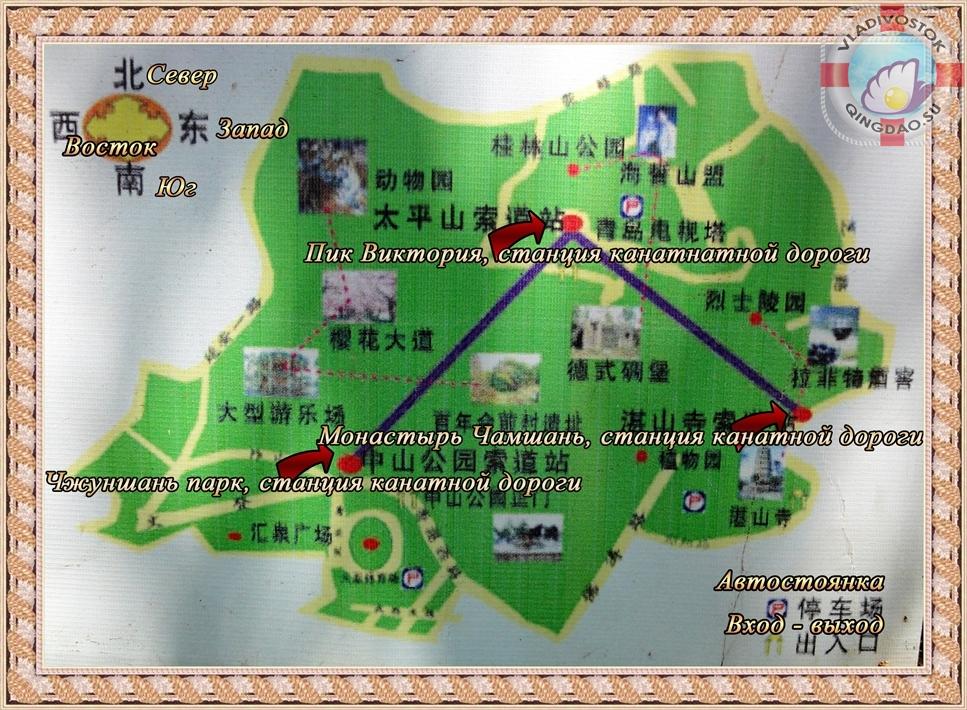 смотреть карту схему 公園計劃