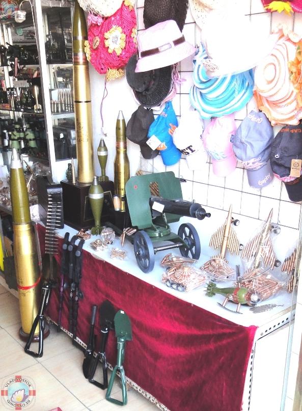 магазины Циндао