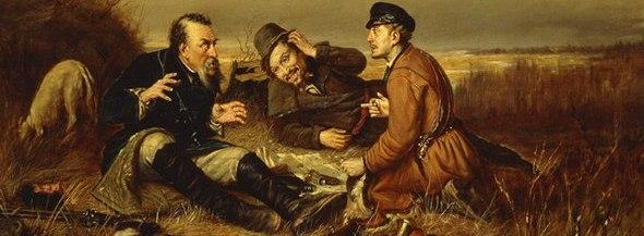Василий Григорьевич Перов «Охотники на привале»