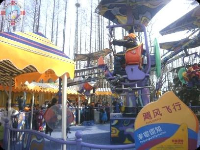 веселые аттракционы 好玩的遊樂設施